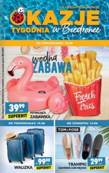 Promocje: Trampki męskie GazetkaPromocyjna24