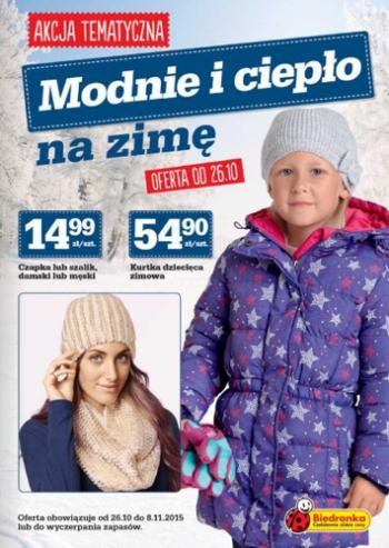 Promocje: Kurtka dziecięca zimowa GazetkaPromocyjna24