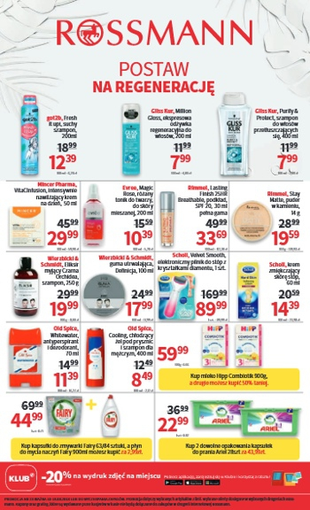 Rossmann od 10.08 do 19.08