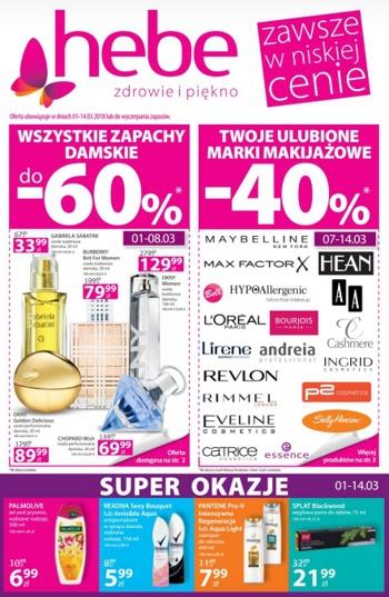 Promocje: Woda toaletowa damska Burberry GazetkaPromocyjna24